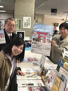 野田村イベント準備2017_170412_0006.jpg