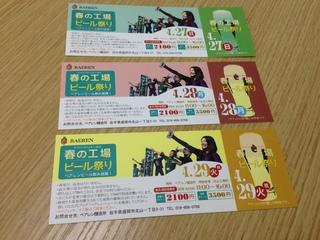 2014-04-10 11.57.06.jpg