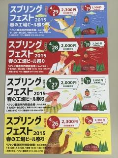 2015-04-03 13.13.39.jpg